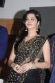 Actress Vedhika in Black Saree Photos @ Kaaviya Thalaivan Audio Release