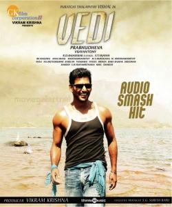 Vedi Movie Posters