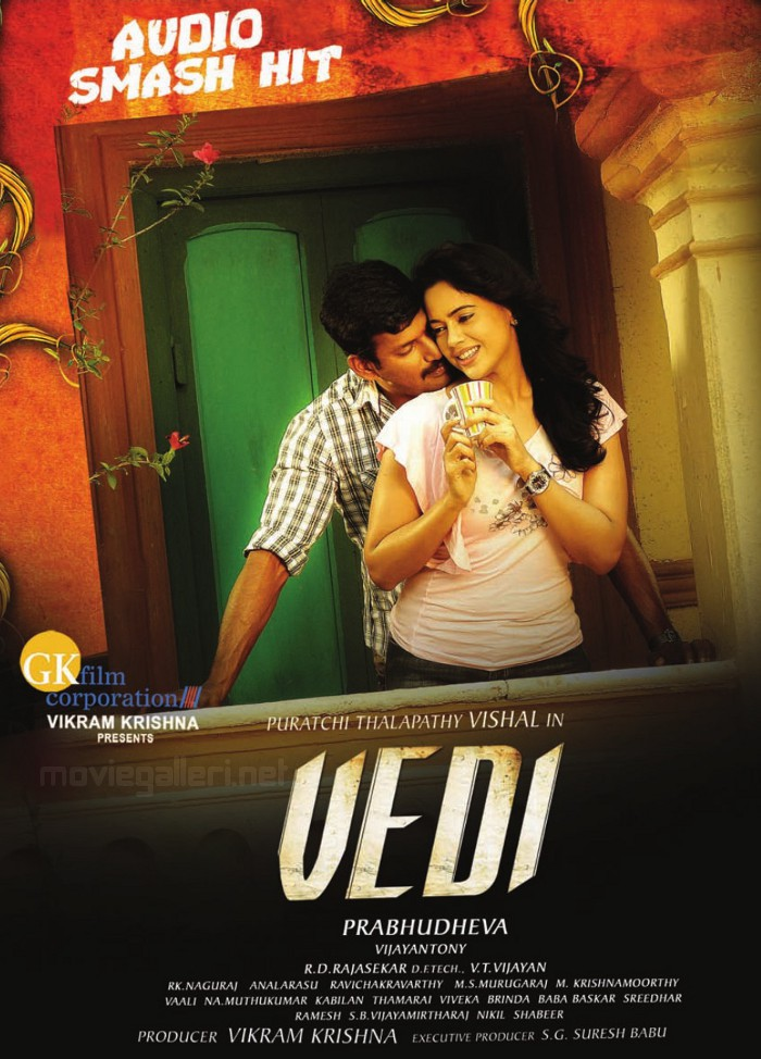 picture 62894 vedi movie posters new movie posters