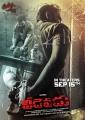 Sachin Joshi Veedevadu Movie Release Posters