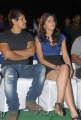 Veedinthe Logo Launch Pictures