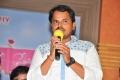 Veelaithe Premiddam Movie Audio Launch Stills