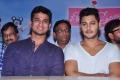 Nikhil, Prince @ Veelaithe Premiddam Movie Audio Launch Stills