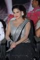 Actress Veena Malik at Made in Vizag Audio Launch