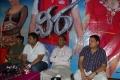 Veera Audio Release Photos