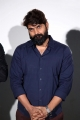 Actor Sree Vishnu @ Veera Bhoga Vasantha Rayalu Trailer Launch Stills