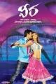 Ravi Teja Kajal Tapsee Veera Movie Wallpapers