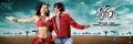 ravi_teja_veera_movie_wallpapers_56