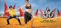 ravi_teja_veera_movie_wallpapers_01