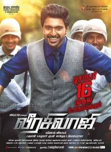 Actor Vikram Prabhu in Veera Sivaji Movie Release Posters