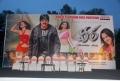 Ravi Teja Veera Triple Platinum Disk Function