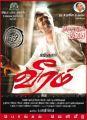 Actor Ajith in Veeram Audio Release Posters