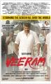 Actor Ajith's Veeram Movie New Posters