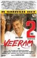 Ajith's Veeram Movie New Posters
