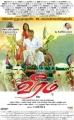 Ajith, Tamanna in Veeram Movie Release Posters