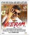 Tamil Actor Ajith in Veeram Movie Release Posters