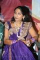 Veerangam Audio Launch Pictures