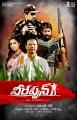 Lakshmi Rai in Veerappan Telugu Movie Posters