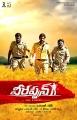Kishore, AMR Ramesh in Veerappan Telugu Movie Posters