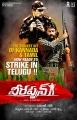Arjun, Kishore in Veerappan Telugu Movie Posters