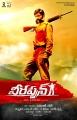 Actor Kishore in Veerappan Telugu Movie Posters