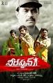 Arjun, Kishore, AMR Ramesh in Veerappan Telugu Movie Posters