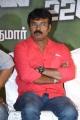 Perarasu @ Veerapuram 220 Audio Launch Photos