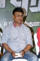 K Bhagyaraj @ Veerapuram 220 Audio Launch Photos