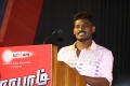 Veerapuram 220 Audio Launch Photos