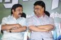RV Udayakumar, K Bhagyaraj @ Veerapuram 220 Audio Launch Photos