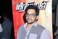 Editor Ruben @ Veerasivaji Movie Audio Launch Stills