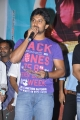 Actor Nani at Vegam Movie Audio Launch Stills