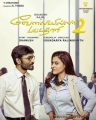 Dhanush, Kajol in Velai Illa Pattathari 2 Movie Posters