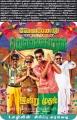 Soori, Nikki Galrani, Vishnu Vishal, Robo Shankar in Velainu Vandhutta Vellaikaaran Movie Release Posters