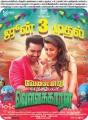 Vishnu Vishal, Nikki Galrani in Velainu Vandhutta Vellaikaaran Movie Release Posters