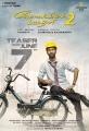Dhanush's Velaiyilla Pattathari 2 Movie Teaser Release Posters