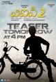 Dhanush in VIP 2 Telugu Movie Teaser Release Posters