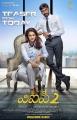 Kajol, Dhanush in VIP 2 Telugu Movie Teaser Release Posters