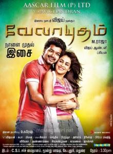 Vijay Velayudham Audio Launch Posters