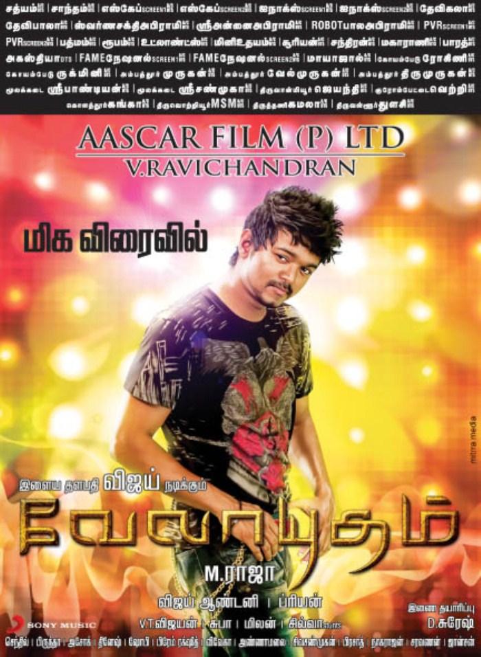 deepavali telugu full moviefull movie online free