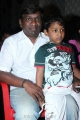 Karthik Raja with son at Vellachi Movie Audio Launch Photos