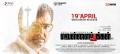 Actor Vivek Vellai Pookal First Look Wallpapers HD
