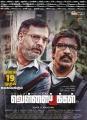 Vivek, Charle in Vellai Pookal Movie Release Posters