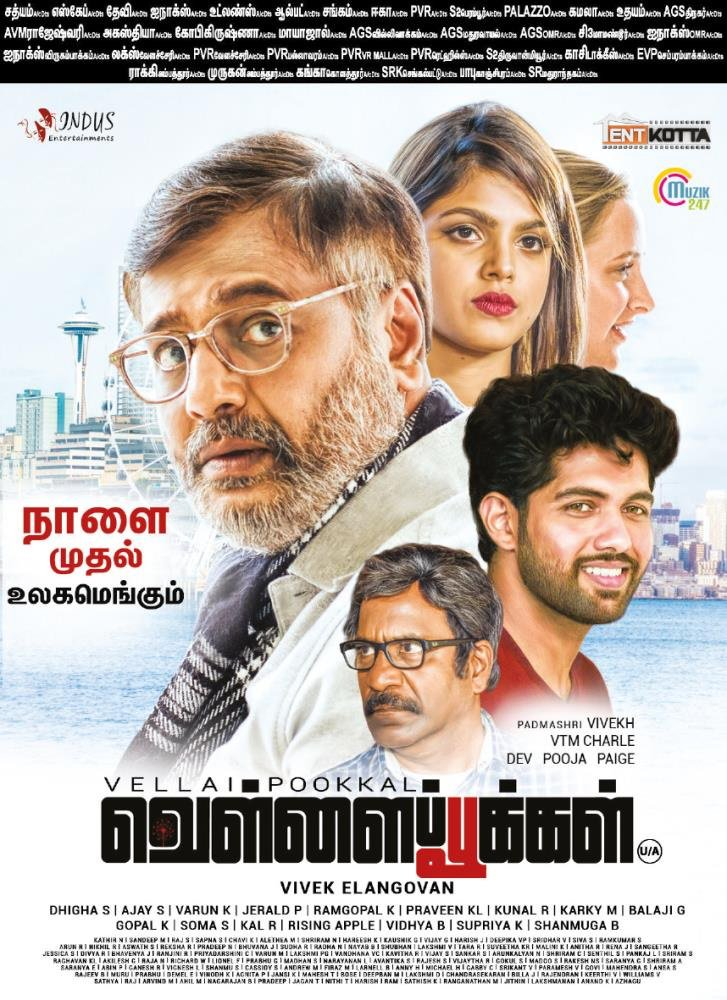 Vivek in Vellai Pookal Movie Release Posters