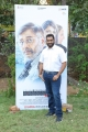 Producer Ajay Sampath @ Vellai Pookal Movie Press Meet Stills