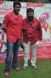 Magesh, Ganja Karuppu @ Velmurugan Borewells Movie Team Interview Photos