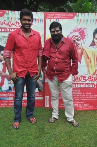 Mahesh, Ganja Karuppu @ Velmurugan Borewells Movie Team Interview Photos