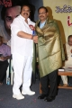 Dasari Narayana Rao @ Venditera Aruna Kiranam T Krishna Book Launch Stills