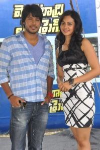 Rakul Preet Singh, Sandeep @ Venkatadri Express Movie Press Meet Stills
