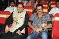 Venkatesh @ Paruchuri Brothers Felicitation